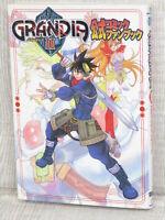 GRANDIA II 2 Official Comic Fan Book Manga 2000 MW07