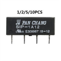 1/2/5/10PCS SIP-1A12 Relay Reed Switch 12V Relay 4PIN for PAN CHANG Relay