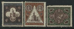 San Marino 1894 New Palace set of 3 mint o.g. hinged