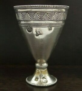 Beautiful Antique Pre-1916 Egyptian Hand Made 800 Silver Cup / Chalice