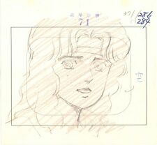 Anime Genga not Cel Fist of the North Star #12