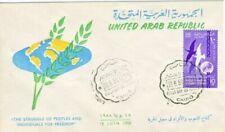 Timbres evénements avec 5 timbres