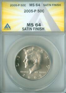 2005-P SATIN FINISH KENNEDY HALF DOLLAR ANACS MS64 FREE S/H (1925313)