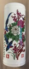 "Chinese Porcelain Vase Peony Blue Bird Marked Hand Painted Colorful! 8.5"" Tall"