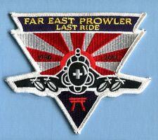 VAQ-136 GAUNTLETS FAR EAST PROWLER LAST RIDE 1980 2012 US Navy Squadron Patch