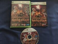XBOX 360 : Kingdom Under Fire Circle of Doom