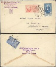 Syria 1947 - Cover Damascus to Courcelles Belgium D88