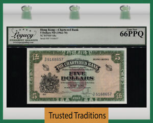 TT PK 68c 1962-70 HONG KONG 5 DOLLARS LCG 66 PPQ 1 of 2 SEQUENTIALLY NUMBERED!