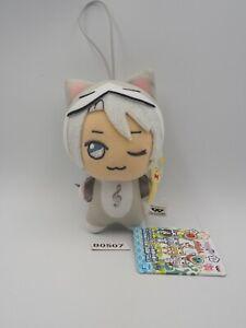 "Idolish 7 Gaku Yaotome B0507 Taiko no Taitsujin Bandai Plush 4.5"" Toy Doll Japan"