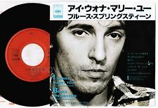 "BRUCE SPRINGSTEEN I Wanna Marry You JAPAN 7"" SINGLE 07SP525 w/PS Free S&H/P&P"