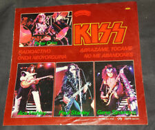 Kiss: 7'' Picture Sleeve 4 Songs From Solo Albums (Mexico) 1979 (RARE)