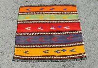 Embroidered Hand Knotted Turkish Vintage Kilim Oushak Ethnic Doormat Rug 2x2 ft.