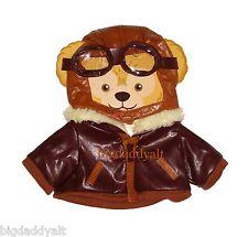 "New Disney Parks Duffy Bear 17"" AVIATOR BOMBER JACKET Pilot Coat Clothes Costume"