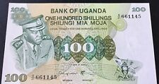 Uganda - 100 Shillings (1973) P#9c Uncirculated