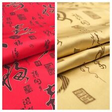 Traditional Chinese Calligraphy Embroidery Silky Brocade Fabric Red Black Gold