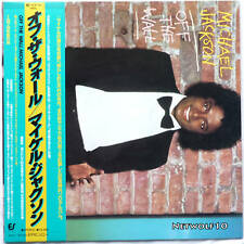 Michael Jackson - Off the Wall - LP - Japan with OBI