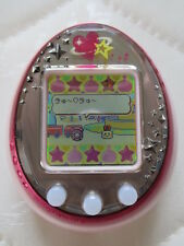 Bandai Tamagotchi ID L idl - Princess Spacy Ver. - Japanese - Japan KAWAII