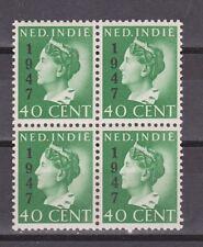 Nederlands Indie Indonesie 328 MNH sheet Netherlands Indies 1947 Hulpuitgifte