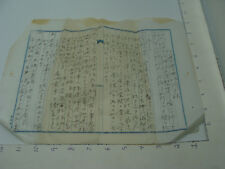 vintage Original  WRITTING ON RICE PAPER, OLD