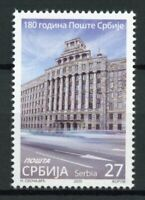 Serbia Architecture Stamps 2020 MNH Post 180th Anniv Postal Services 1v Set