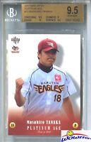 2011 BBM Japan #10 Masahiro Tanaka BGS 9.5 GEM Yankees 175 Million-Cy Young?