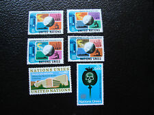 NATIONS-UNIS (new-york/geneve) - timbre yt n° 249 250 /22 32 46 47 n** (A14)