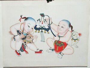JAPANESE KIDS PLAYING WITH CATS ORIGINAL WATERCOLOR PAINTING UNSIGNED