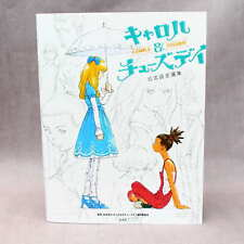 Carole and Tuesday - Official Sketch Book - ANIME ART BOOK NEW