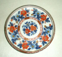 Vintage IMARI Hand Painted Bowl/Dish Floral Blue Orange Gold 7 1/2""