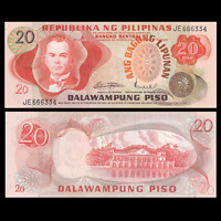 Philippines 20 Piso, ND 1970, P-155a, UNC