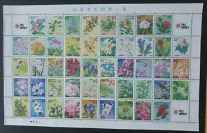 Japan Phila Nippon 91 Beautiful full sheet of 47 .62 stamps - MINT
