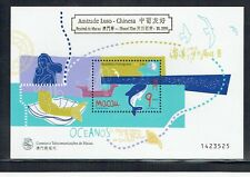 Macau 1998 Int. Year of the Oceans MS with Gold Opt x 17 unmounted mint bulk