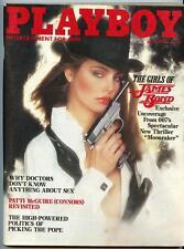 July 1979 Playboy Magazine FREE SHIPPING Dorothy Mays James Bond Girls Nude
