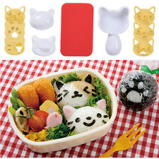New DIY Sushi Mould  Cartoon Cat Kitty Rice Ball Mold Baby Kids Bento Make