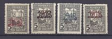 A.402 - Romania stamps, 1918, Queen weaving, overprint color variety