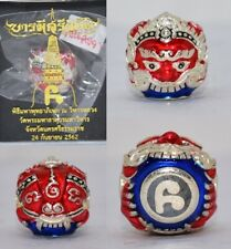 Look Om Rahu Namo Srivichai Luck Ball Ajarn Plean Thai Amulet Charm Luck Colored