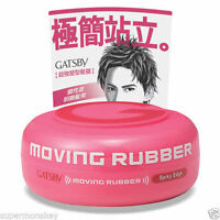 GATSBY MOVING RUBBER HAIR WAX SPIKY EDGE 80g/2.7 fl.oz MADE IN JAPAN