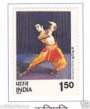 PHILA659 INDIA 1975 SINGLE MINT STAMP OF CLASSICAL DANCES KUCHIPUDI 1r50p MNH
