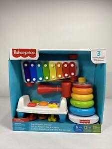 Fisher-Price Tap & Stack Gift Set Brand New