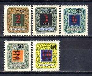 Portuguese India Postage Due sc#J53-J57 (1952) Rainbow full set OG MLH*