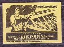 SU LTSR 1956 Matchbox Label - #047 - Hydroelectric development - Kaunas.
