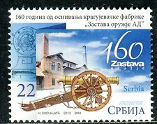 "0596 SERBIA 2013 - Kragujevac Factory ""ZASTAVA ARMS"" - Cannon - MNH Set"