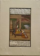 Antique/ Vintage Indo-Persian? Painting/ Manuscript