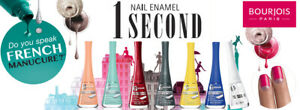 🔥BOURJOIS 1 SECONDE  NAIL POLISH GEL SILICONE--ASSORTED--11 COLOURS / NEW  🔥