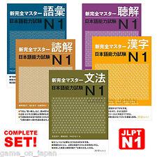 JLPT N1 Shin Kanzen Master 5 Books Japanese Language Advanced Kanji Grammar