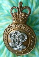 7th Queens Own Hussars Cap Badge QC Bi-Metal Slider ANTIQUE Original