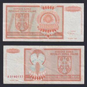 Serbia Krajina - 1.000.000.000 dinara 1993 BB/VF  C-08