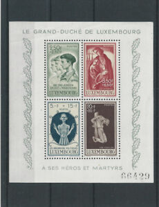 Postage Stamps Luxembourg 1946  Block 5  - A Ses Héros et Martyrs - MH *