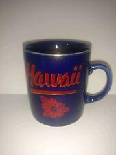 Hawaii coffee mug travel souvenir blue maroon gold
