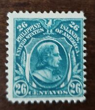 Philippines stamp #269 mint lightly hinged original gum.